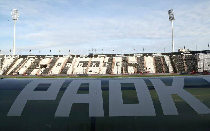 ΠΑΟΚ: Κανονικά στην Τούμπα το ματς με την Μπεσίκτας