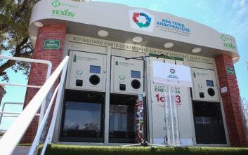 Άλιμος: Εγκαινιάστηκε το πρώτο και μοναδικό παγκοσμίως ενεργειακά αυτόνομο σπίτι ανακύκλωσης