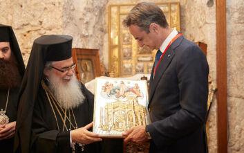 Το Πατριαρχείο Ιεροσολύμων και τον Ναό της Αναστάσεως επισκέφθηκε ο Κυριάκος Μητσοτάκης