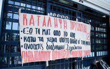 ΑΠΘ: Κατάληψη στο κτίριο διοίκησης από φοιτητές που αντιδρούν στην εξ αποστάσεως εξεταστική