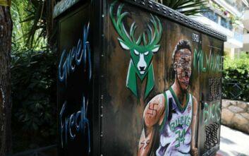 Βανδάλισαν με σβάστικα και «SS» γκράφιτι του Γιάννη Αντετοκούνμπο στο Παλαιό Φάληρο