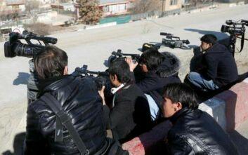 Έντονες αντιδράσεις στο Αφγανιστάν για το νομοσχέδιο που αφορά τα ΜΜΕ