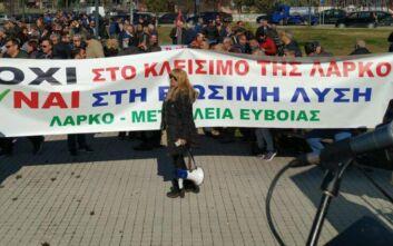 Κατάληψη στην Περιφέρεια Στερεάς από τους εργαζόμενους στη ΛΑΡΚΟ