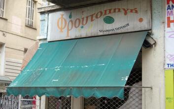Λουκέτο σε ένα από τα ιστορικότερα μανάβικα της Αθήνας