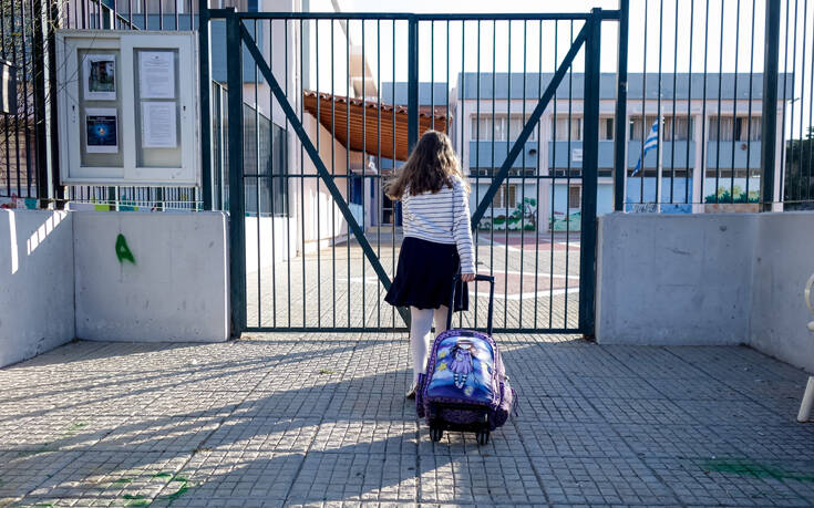 «Κλειδώνει» η ημερομηνία για το άνοιγμα των σχολείων – Την Τρίτη οι ανακοινώσεις
