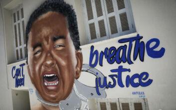 Τζορτζ Φλόιντ: Το εντυπωσιακό γκράφιτι στο κέντρο της Αθήνας