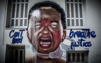 Άγνωστοι βανδάλισαν το γκράφιτι για τον Τζορτζ Φλόιντ στο Μεταξουργείο