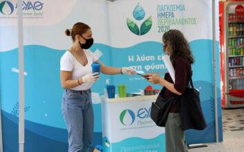 Η Θεσσαλονίκη τίμησε την Παγκόσμια Ημέρα Περιβάλλοντος με αναμνηστικά από ανακυκλώσιμα υλικά