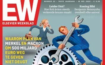 Ολλανδικό περιοδικό παρουσιάζει τους Ευρωπαίους του Νότου ως «τεμπέληδες»