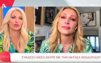 Ελένη Μενεγάκη: Ξέσπασε σε κλάματα μία ημέρα πριν αποχαιρετίσει το κοινό