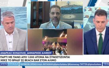 Πάρτι... συνωστισμού σε beach bar στον Άλιμο: 20.000 ευρώ πρόστιμο και δίμηνο λουκέτο