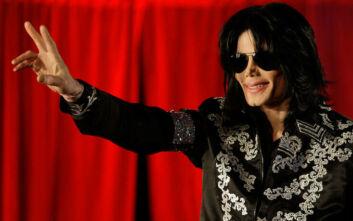 Μάικλ Τζάκσον: 11 χρόνια χωρίς τον «Βασιλιά της Ποπ»