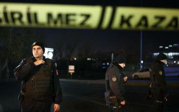 Τουρκία: Τέσσερις νεκροί σε βομβιστική επίθεση από Κούρδους αυτονομιστές