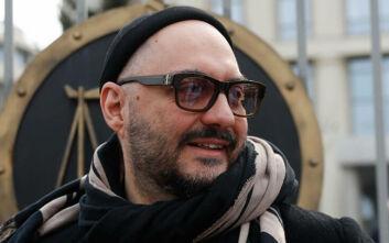 Τρια χρόνια φυλακή και χρηματικό πρόστιμο στον Ρώσο σκηνοθέτη Κιρίλ Σερεμπρένικοφ