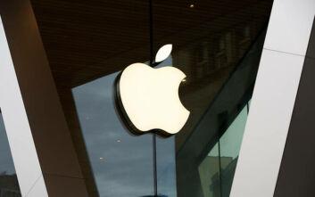 Έρευνα κατά της Apple παρήγγειλε η Κομισιόν για παραβίαση κανόνων ανταγωνισμού