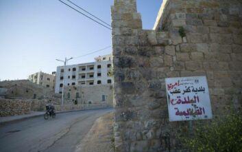 Ανοιχτή επιστολή χιλίων Ευρωβουλευτών για τη Δυτική Όχθη