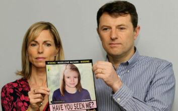 Γερμανός εισαγγελέας λέει ότι η Μαντλίν ΜακΚάν είναι νεκρή