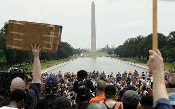 Δείτε live: Διαδήλωση τώρα έξω από τον Λευκό Οίκο για την δολοφονία του Τζορτζ Φλόιντ