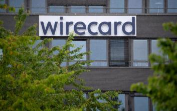 Αίτηση πτώχευσης κατέθεσε η Wirecard μετά το μεγάλο σκάνδαλο που «ταρακούνησε» τη Γερμανία