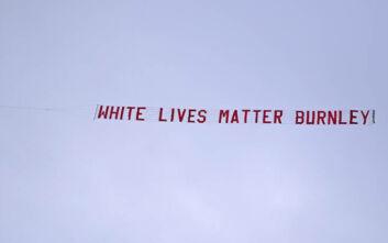 Σάλος στην Αγγλία με ιπτάμενο πανό «White lives matter» πάνω από το Μάντσεστερ Σίτι - Μπέρνλι