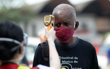 Βραζιλία: Ξεκίνησαν δοκιμές του εμβολίου του πανεπιστημίου της Οξφόρδης
