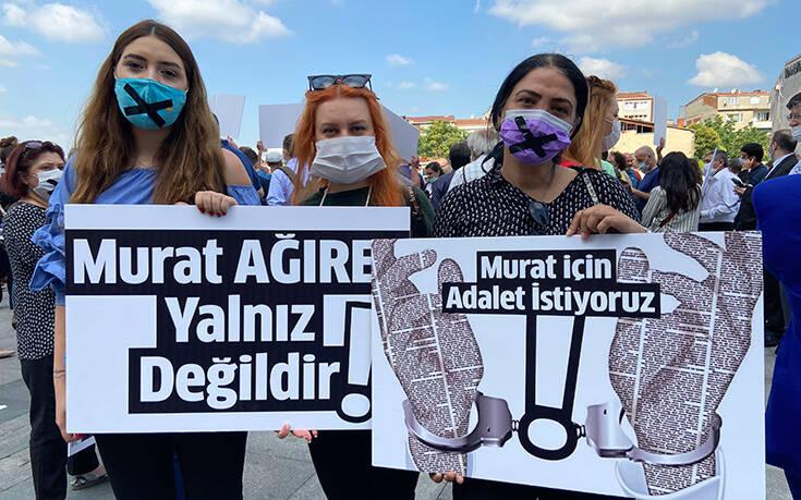 Τουρκία: Δικάζονται 7 δημοσιογράφοι γιατί «αποκάλυψαν» την ταυτότητα πρακτόρων της ΜΙΤ