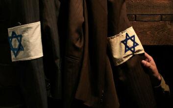 Μόναχο: Απαγορεύτηκε η χρήση του «εβραϊκού αστεριού» σε διαδηλώσεις για τον κορονοϊό