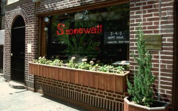 Έρανος για να επιβιώσει το Stonewall Inn της Νέας Υόρκης