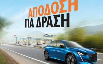 Το νέο καύσιμο AVIN ACTION 100 υψηλών οκτανίων  και υψηλής απόδοσης
