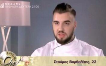 Όταν ο νικητής του MasterChef 4, Σταύρος Βαρθαλίτης συμμετείχε στο «Ζητείται Chef» του Ant1