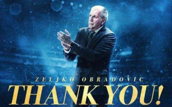 Το «αντίο» του Ομπράντοβιτς στη Φενέρ: Περήφανος που ήμουν μέλος της ομάδας, θα μείνω εκτός για 1 χρόνο