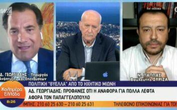 Άγρια κόντρα Γεωργιάδη-Παππά στον αέρα: «Είσαι για το Δελφινάριο» - «Είσαι υπουργός των νανογιλέκων»