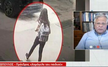 Εξαφάνιση 10χρονης στη Θεσσαλονίκη: «Μια ανάσα από τη σύλληψη» - «Να μιλήσουν οι οικείοι γιατί γνωρίζουν τι συνέβαινε»
