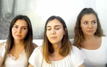 Οι τρεις αδελφές μετά το χριστιανικό ραπ ξαναχτυπούν και τραγουδούν για τις εκτρώσεις