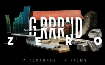 GRRRND Zero: Το βιντεοπρότζεκτ για τις επιφάνειες που εξερευνούν όσοι κάνουν σκέιτμπορντ