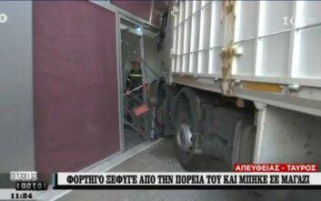 Φορτηγό ξέφυγε της πορείας του και μπήκε σε μαγαζί στην Πειραιώς