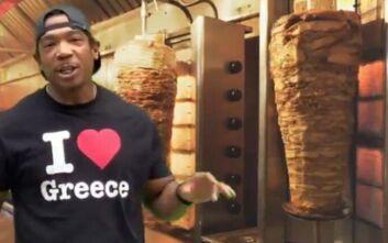 O ράπερ Ja Rule διαφημίζει ελληνικό γυράδικο στο Λος Άντζελες και γίνεται viral