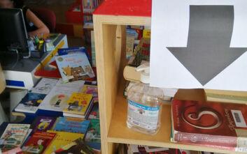 Βιβλία σε «καραντίνα» στις βιβλιοθήκες της Θεσσαλονίκης