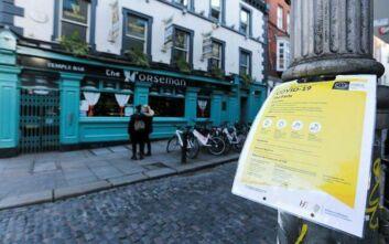 Υπουργείο Υγείας Ιρλανδίας: «Η αύξηση των κρουσμάτων Covid-19 σε ανθρώπους κάτω των 35 αποτελεί πραγματική ανησυχία»