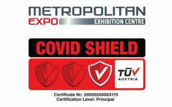 Metropolitan Expo: Η πρώτη ελληνική εταιρία στην εκθεσιακή και συνεδριακή αγορά που απέκτησε από την TUV Austria πιστοποίηση Covid Shield