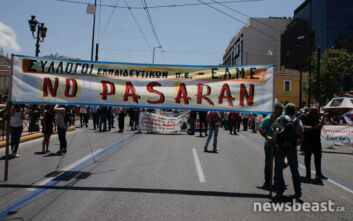 Συγκεντρώνονται οι εκπαιδευτικοί για το συλλαλητήριο ενάντια στο πολυνομοσχέδιο - Κλειστή η Πανεπιστημίου