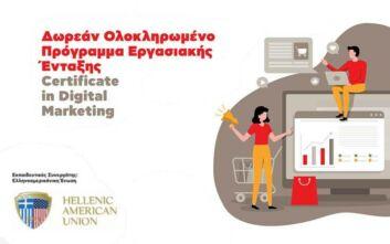 Πρόγραμμα Εργασιακής Ένταξης στο Digital Marketing