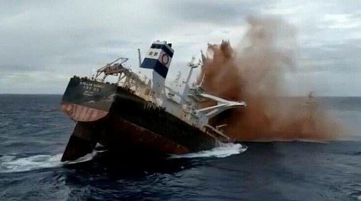 Stellar Banner: Βυθίστηκε στον Ατλαντικό ένα από τα μεγαλύτερα πλοία στον κόσμο