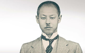 Yoshisuke Aikawa: Ο γαλαζοαίματος ιδρυτής της Nissan