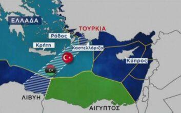 Πώς η χάραξη ΑΟΖ μεταξύ Ελλάδας και Αιγύπτου μπλοκάρει το τουρκολυβικό μνημόνιο