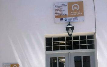 Σε λειτουργία το Κοινωνικό Παντοπωλείο και Κοινωνικό Φαρμακείο του Δήμου Σπετσών