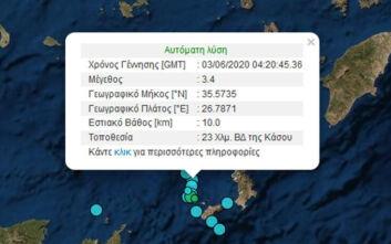 Σεισμός ανοιχτά της Κάσου