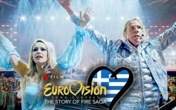 Με ελληνική μεταγλώττιση η ταινία του Netflix για τη Eurovision