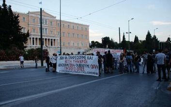 Εικόνες από την πορεία στο κέντρο της Αθήνας - Έκλεισαν για λίγη ώρα δύο σταθμοί του Μετρό