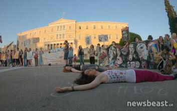 Εικόνες από την διαμαρτυρία εκπαιδευτικών στο Σύνταγμα